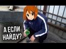 3 АНИМЕ сделанных в России (да, они существуют!)