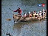 Плеск вёсел, звон мечей, древние ремёсла и фолк-музыка фестиваль исторической р ...