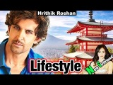 Hrithik Roshan Lifestyle, New Girlfriend, Family, House, Car, Son, Net Worth, Income, Biography 2018