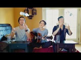 STAY - Zedd ft. Alessia Cara (KHS &amp Kina Grannis Cover)