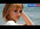"БЕЛОРУССКАЯ МЕЛОДРАМА 2017 ""Рыжая бестия """