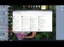 Как отключить гибернацию в Windows 7 полезности How to disable hibernation in Windows 7 utility