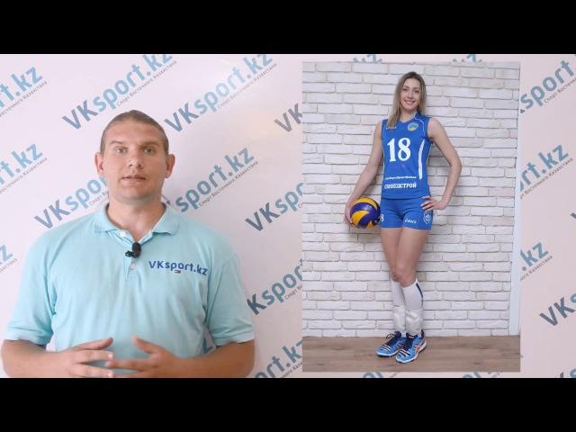 Обзор Чемпионата Азии по волейболу 2017г. Усть-Каменогорск