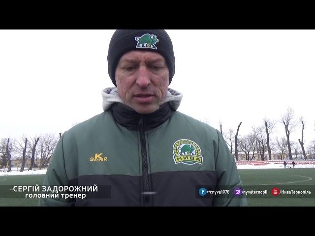 Сергій Задорожний — про гру проти «Поділля»