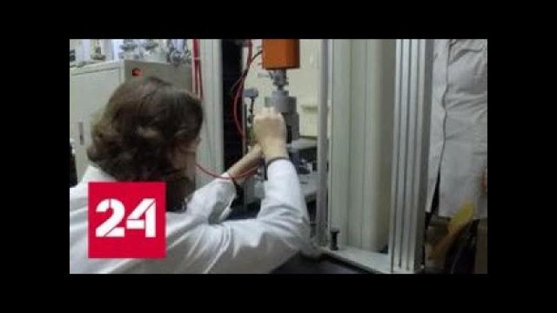 Аналогов в мире нет: в Кабардино-Балкарии синтезировали сверхпрочные полимеры - ...