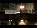 Анархісти Києва вивісили банер із закликом до бойкоту тарифів