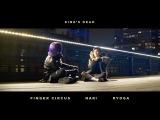 Jay Rock, Kendrick Lamar, Future, James Blake - Kings Dead | YAK x Finger Circus x Nari & Ryoga