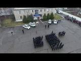 Новые патрульные полицейские - 02.01.2018