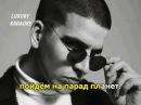FEDUK - Хлопья летят наверх (Караоке НОВИНКА 2018) - ХИТ!