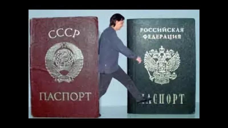 Почему в РФ у вас нет никаких прав. Грандиозный обман! Смотреть всем!