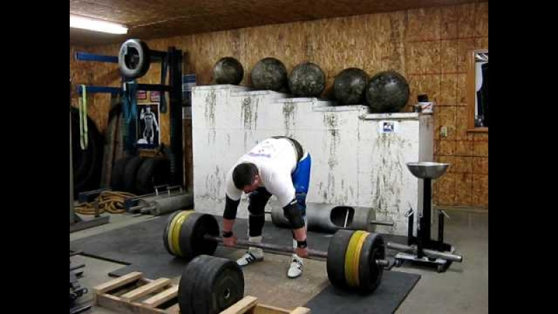 Karl Gillingham 326 Apollons Axle Press for Reps