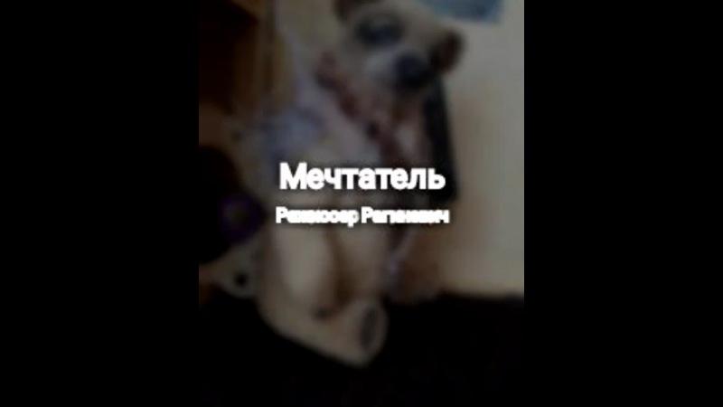 Raginevich_natasha video