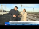 В РЖД назвали количество поездов, курсирующих в обход Украины