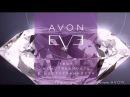 Avon Eve Duet Эйвон