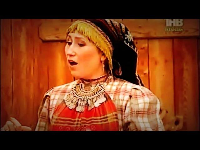 Volga Tatar Folk Song - 'Sak-sok' bäete (Сак-сок бәете)