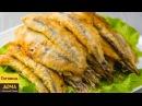 Жареная мойва в необычном кляре 😋🐟👍 Съедается молниеносно Остановится не возможно