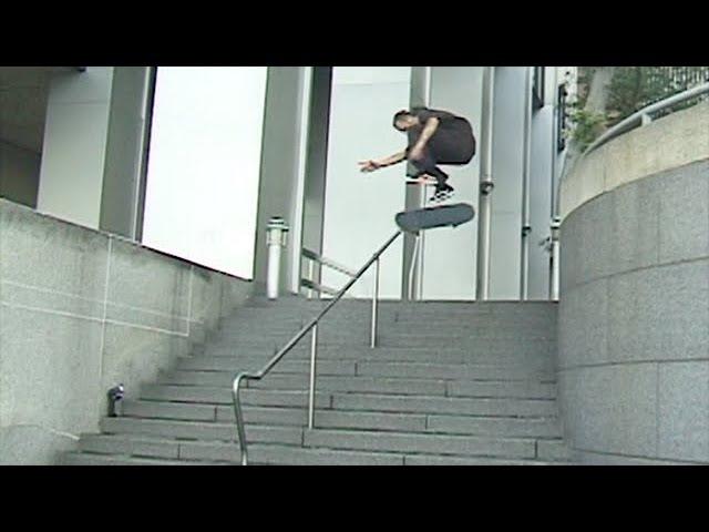 TRAP Skateboards, Marco Kada New York Nice Guy   TransWorld SKATEboarding