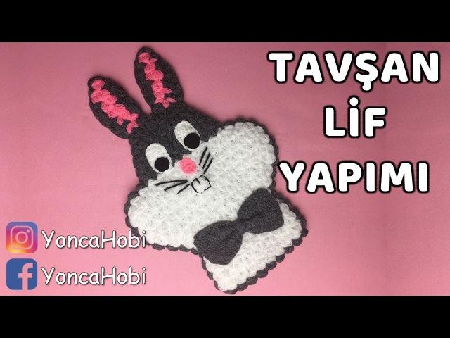 Tavşan Lif Yapımı - Rabbit Bath Sponge Tutorial