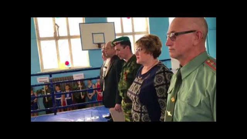 Город Семёнов Нижегородской области турнир по боксу памяти вывода войск из Афганистана.