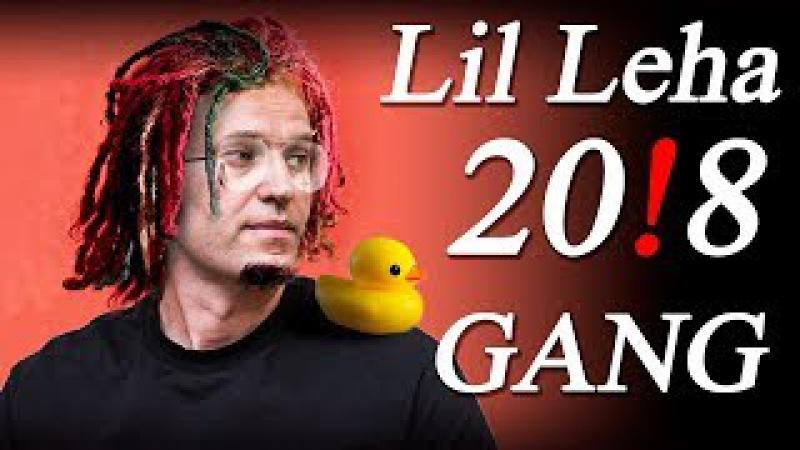 Навальный - Выборы Gang (Lil Pump - Gucci Gang parody)