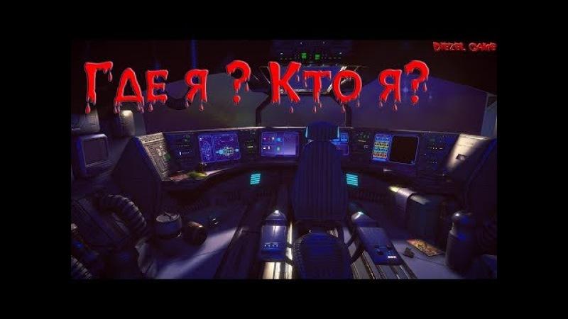 Far Out - Игра головоломка 2018 - Обзор первый взгляд на русском языке