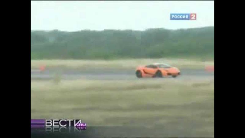 Авария Lamborghini на 450 км/ч