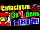 Cataclysm GG. Geometry Dash 85