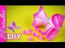 Como hacer Moños: Lazo de Cintas de Doble Lazada con Pompones | Video 67 | SDetalles | DIY