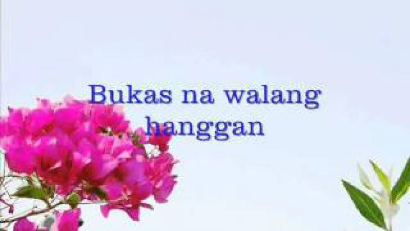 Ikaw Ang Lahat Sa Akin with Lyrics - Martin Nievera