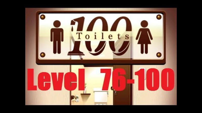 100 Toilets room escape game Level 76 - 100
