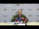 ВСУ обстреляли ДНР из минометов. 07.02.2018, Панорама