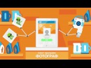 Создание мультипликационной рекламы студия анимации в Москве
