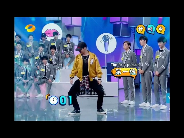 Zhang Yixing (Lay) Idol Producer Trainees 100 sec dance game @ Happy Camp (cut)