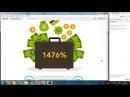 #TetraX #Presentation of 1 9 90 Holding by #Rich De Bar