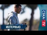 Ганчаренко: Ребята соскучились по тренировкам