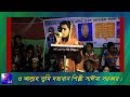 O Allah Tumi Doya Ban by Saima Sorkar new baul gaan bangla 2017 new baul songs zmultimedia24