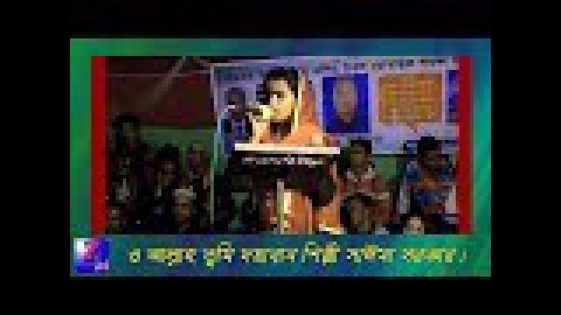 O Allah Tumi Doya Ban by Saima Sorkar | new baul gaan bangla 2017 | new baul songs | zmultimedia24
