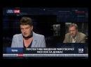 Надежда Савченко и Тарас Чорновил в Вечернем прайме, 07.09.2017