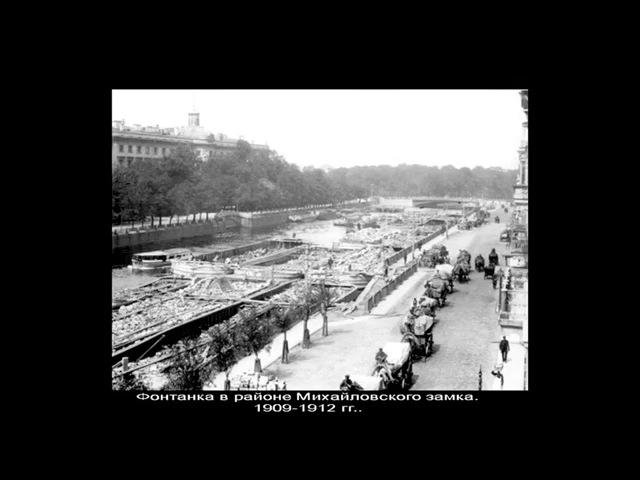 Санкт-Петербург Петроград Питер СПб - конец 19 века