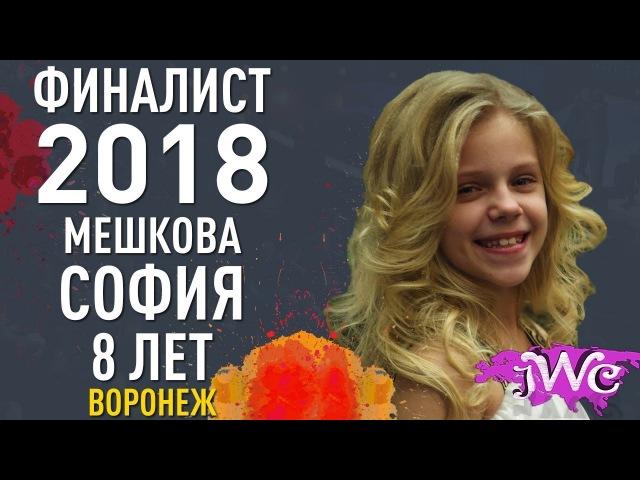 Фестиваль конкурс детского юношеского творчества JuniorWorldContest позволяет получить ценные призы