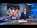 Работайте, братья! Магомед Нурбагандов Герой России убитый боевиками