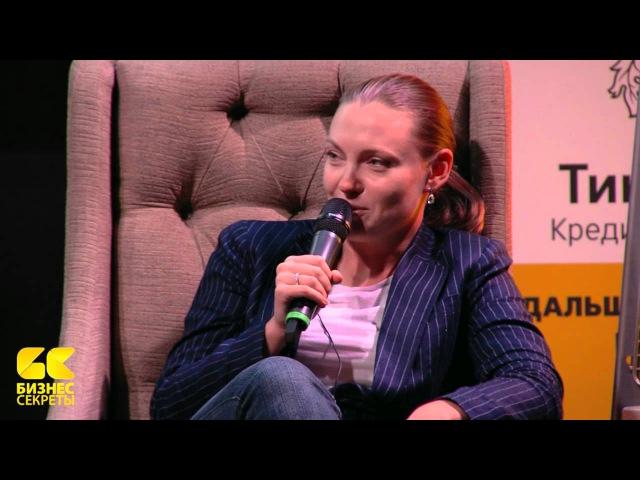 Бизнес-секреты: Анна Знаменская - видео с YouTube-канала Бизнес-секреты
