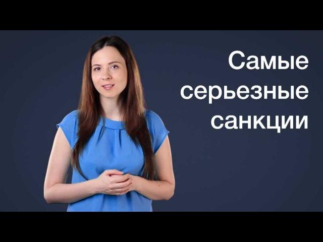 Почему Евросоюз оштрафовал Microsoft видео с YouTube канала Мария Кравчук смотреть онлайн без регистрации