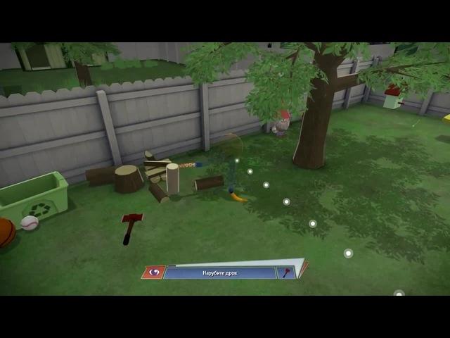 Loge Flip Challenge
