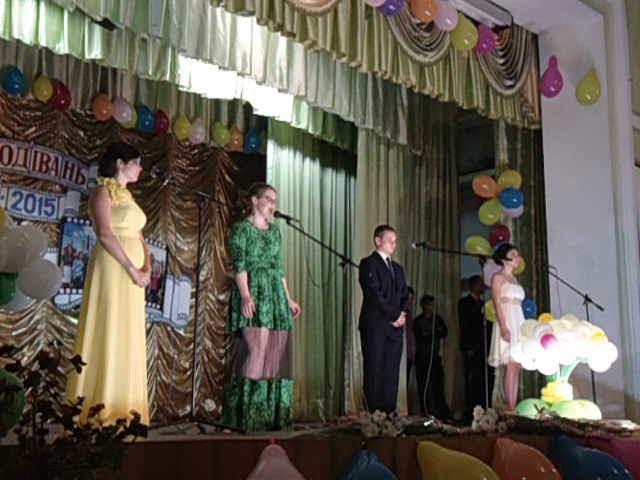 Выпускной Овруч 2015 Гимназия