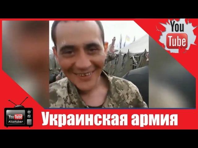 Унижение и обман в украинской армии