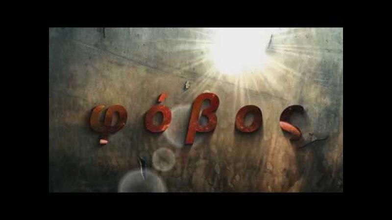 Fobos | CREW | RU1