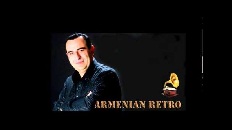Armen Aloyan - Siro Namak |2005| Live | Armenian Retro