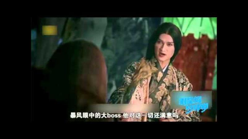 [RAW] Youku Thoải mái trò chuyện cùng ngôi sao - Mã Khả - Phần 1