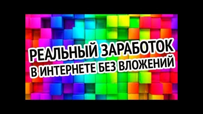 Без вложений БУКС BizzCoin ПЛАТИТ БИТКОИНЫ 0 00020000 на вывод